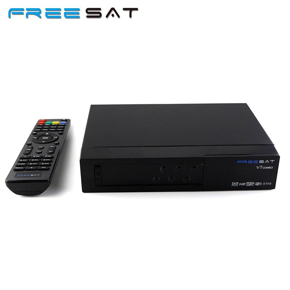 Free Sat V7 COMBO Full HD 1080P DVB-T2 + S2 Digital Video Broadcasting Receiver Set-up Box For DVB-S / DVB-T for TV HDTV