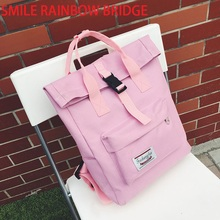 2017 Cool New Stylish Korean Women Backpack Kanken Casual Canvas Vintage Rucksack School Mochila M31