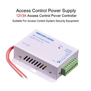 Eseye Access Control Power Supply DC 12V 3A RFID Door Access Control System AC 110-240V High Quality Machine цена 2017
