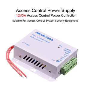 Eseye Access Control Power Sup