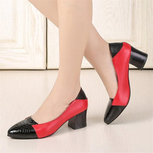 Spring and autumn new thick with color matching ladies with large size women's shoes wild work shoes pointed high heels women цены онлайн