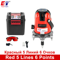 Kaitian Rotary Laser Level 635nM Cross 5 Lines 6 Points Level Slash Function Leveler Laser Leveling