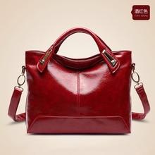 Bag women 2016 new fashion women handbags