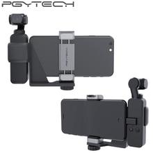 PGYTECH DJI OSMO กระเป๋าโทรศัพท์สำหรับ DJI OSMO Pocket Handheld Gimbal Holder อุปกรณ์เสริม