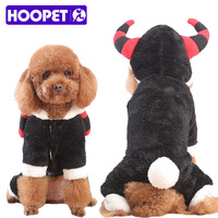 Hoopet Pet Dog Clothes Ox Horn Funny Cute Costumes Plush Cotton Warm Winter Small Dog Coat
