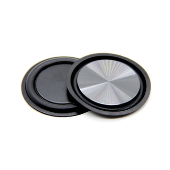 2PCS 50mm diameter bass diaphragm passive plate enhanced bass low frequency film radiator rubber diaphragm Combination Speakers