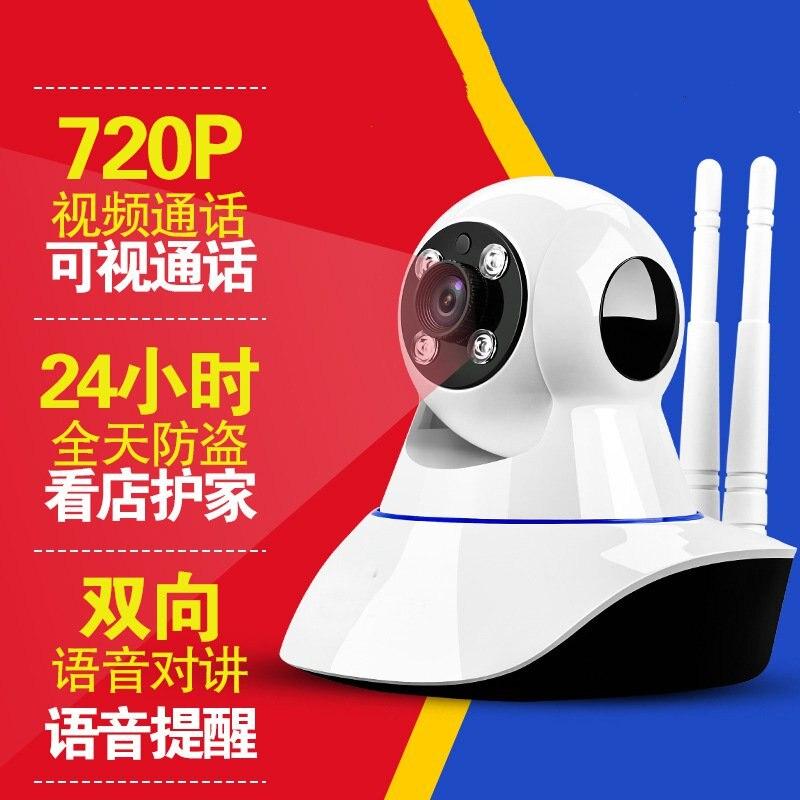 Wireless camera WiFi intelligent network camera camera IP mobile phone remote monitoring alarm ip camera monitoring probe 720p webcam wifi wireless remote monitoring free phone wiring