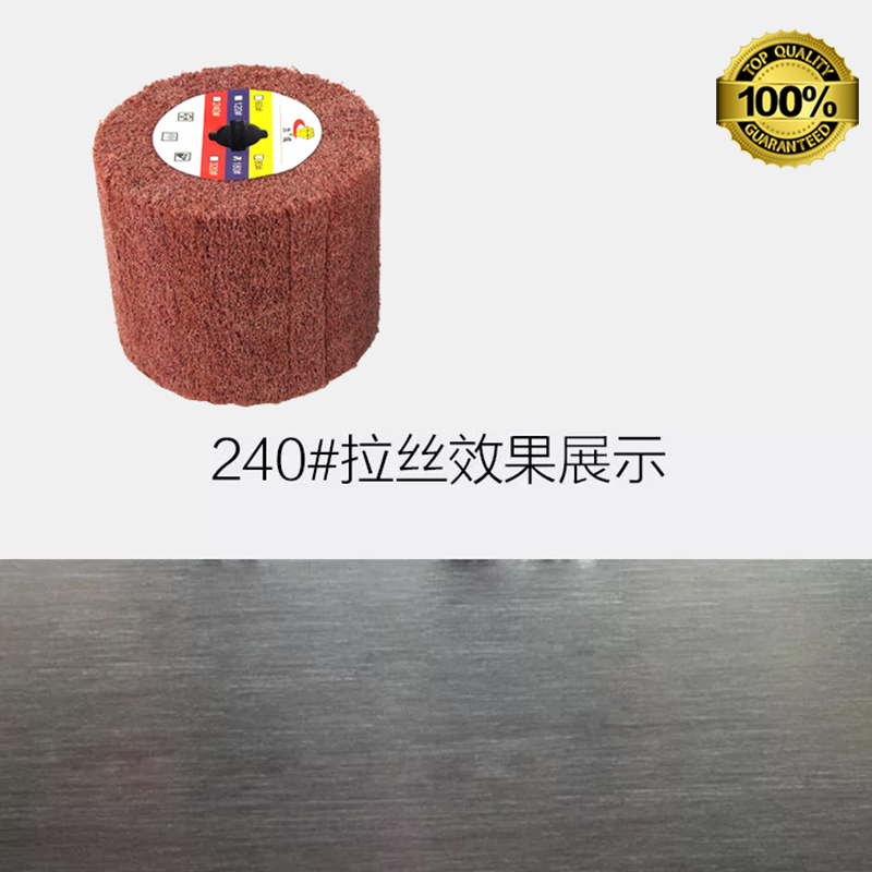 polishing wheel sand disc 240# for steel stainles for surface polishing at good quality
