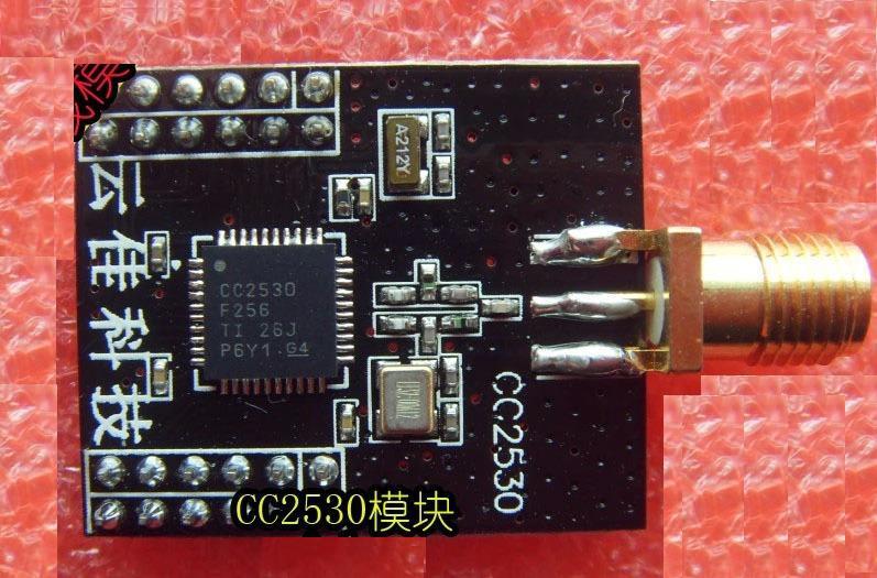 CC2530 sans fil module de réseau/zigbee modules/1101/905/2500