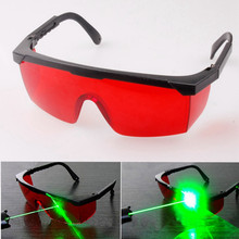 NEW  All-round Absorption Red Laser Protection Glasses For 532nm Green Light Laser Pointer Hot Sale Free Shipping
