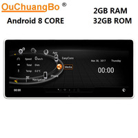 Ouchangbo 10.25 Android 7.1 car radio recorder for Q5 A4 A5 2009 2015 with mirror link gps navigation 8 core 2GB+32GB