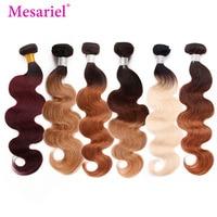 Mesariel эффектом деграде (переход от темного к бразильские пучки волнистых волос человеческие волосы переплетения 1B 99J 27 30 613 4/27 4/30 1/3/4 пучки вол...
