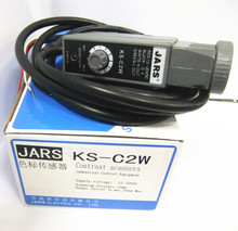 цена на Color sensor KS-C2W photoelectric switch KS-RG32 rectifying electric eye tracking photoelectric