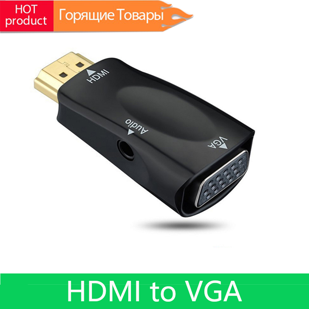 ZoVi HDMI to VGA Adapter Converter with Audio Cable Male To Female For PC/TV/Xbox 360 PS3 Video and Audio Converter V1.4 1080p