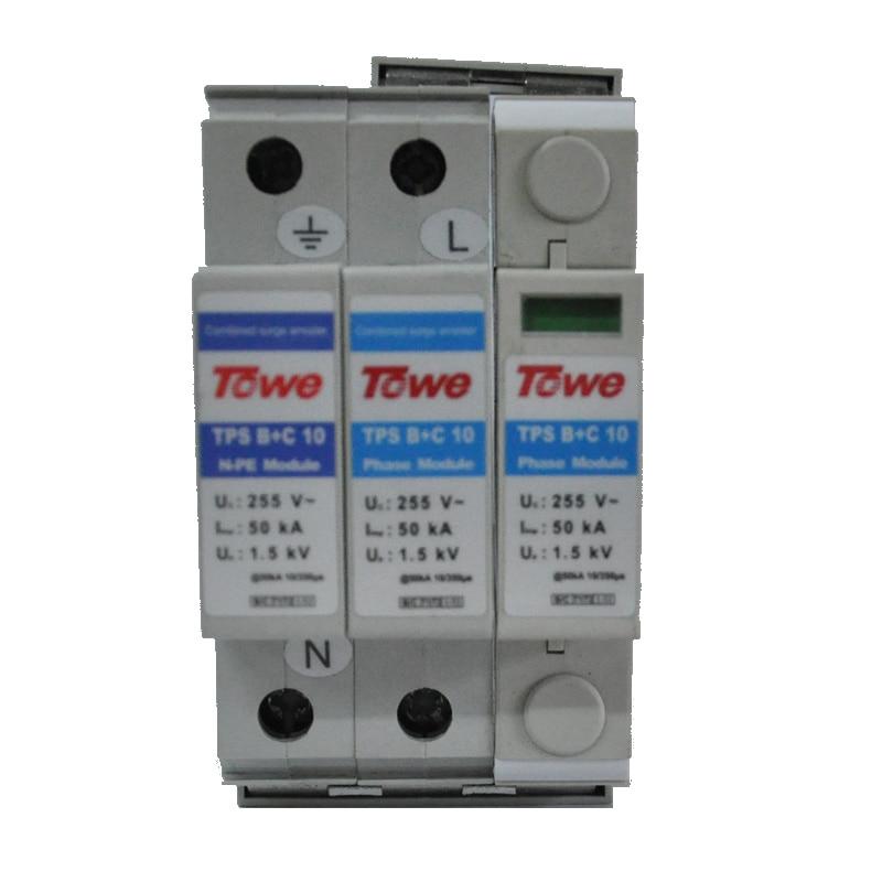 TOWE AP B+C/10 1P+N Single-phase B+C Protect 3 Modulars 1+1 Protect Mode Iimp 50KA Up 1.5KV Complex Power Surge Protector