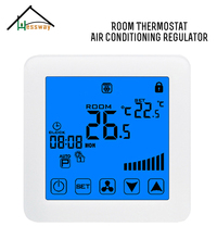 4 P ЕС синхронизации программы фанкойл термостат для инкубатора