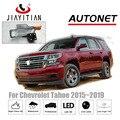 JiaYiTian Автомобильная камера для Chevrolet Tahoe для GMC Yukon 2015 ~ 2019 4-я камера номерного знака CCD/ночное видение/резервная камера заднего вида