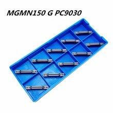 10PCS Grooving tool MGMN150 G PC9030 1.5mm carbide blade metal turning lathe tools CNC machine milling cutter slot