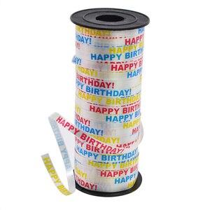 Image 3 - 100 חצר בלוני סרטי זנב Crimped קרלינג זהב כסף לייזר סרט חתונת מסיבת יום הולדת קישוט DIY חבל גלישת מתנה