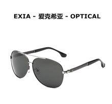 AR Coated Top Quality Polarization Lenses Sunglass Men Driving Eyeglasses EXIA OPTICAL KD-8116 Series