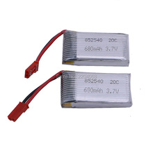 2 pcs 3.7V 680mAh LiPo Battery For FY550 F550 MJX X400 JXD 509G 509W Camera RC Quadcopter Helicopters Batteries Control Toys