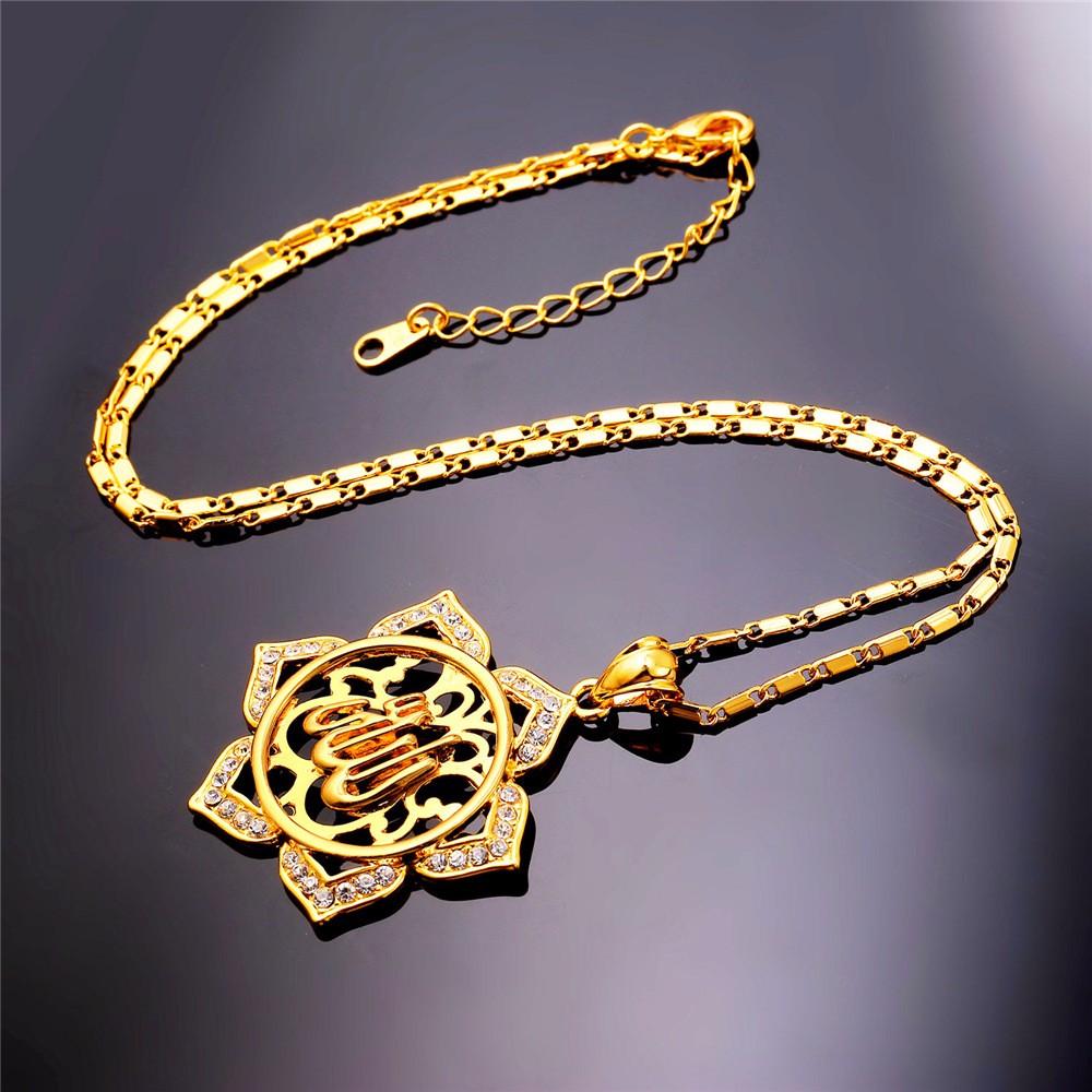 Colliers Pendentifs Grande Fleur Bijoux Or Argent Allah