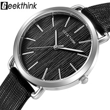 Geekthink Top Luxury brand Fashion Quartz Watches Women Silver Wristwatch Casual Leather Ladies Dress Clock Female New relogio недорого