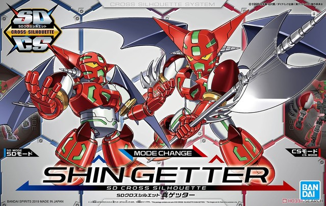 Bandai MAZINGER Z SD BB צלב צללית שין גטר Gundam חליפה ניידת להרכיב דגם ערכות פעולה דמויות אנימה מתנה