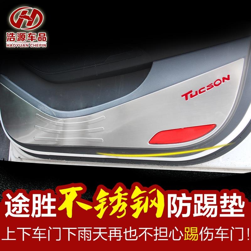 De haute qualité en acier inoxydable Voiture Porte Anti-Coup Pad Porte protection Couverture Décoration Pour Hyundai Tucson 2015 2016 2017 2018