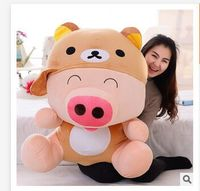 huge toy 95cm lovely McDull pig turn to relaxed bear plush toy hugging pillow Christmas gift w8422