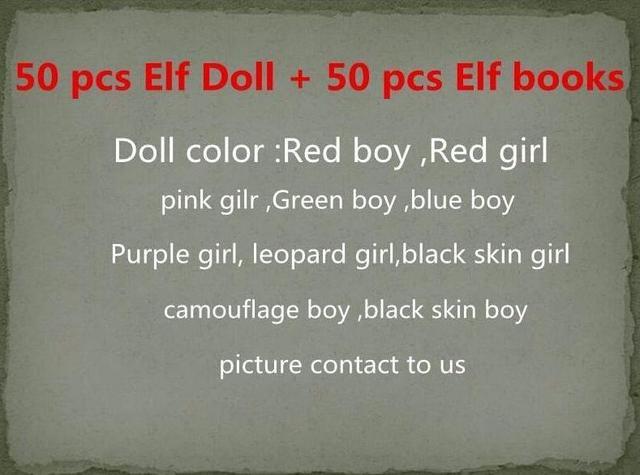 100 шт. = 50 шт. эльф куклы + 50 шт. мягкие книги Рождественский полка игрушки мальчик и девочка плюшевые игрушки куклы для детей на день рождения новорожденных подарки