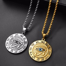 Egyptian The Eye of Horus Pendant Necklace For Women/Men Resale Gold Stainless Steel Evil Eyes Necklace Egypt Round Jewelry mens gold plated egyptian pharaohs eye of horus ra udjat stainless steel ring hip hop jewelry size 7 15