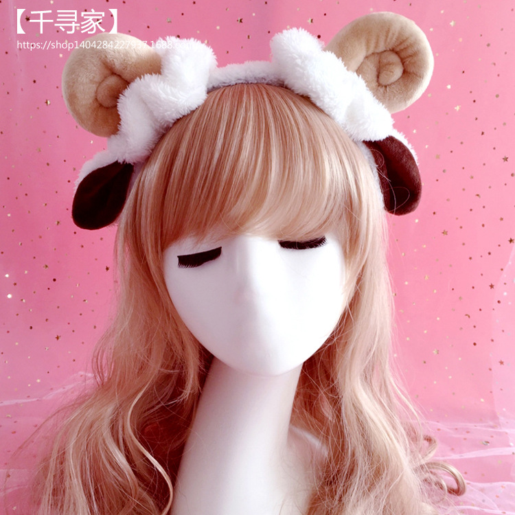 Anime Lovelive Kotori Minami Horn Headwear Hair Headband Headdress Fancy Dress Cosplay Decorative Cosplay Headwear