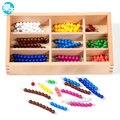 Montessori Juguetes Educativos De Madera Coloridos Perlas de Tablero de Ajedrez Juguetes de la Matemáticas Formación Preescolar Juguetes de Aprendizaje de La Primera Infancia