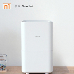 XiaoMi SMARTMI  Pure type Humidifier App Control Smog-free Mist-free Pure Evaporate Durable operation, convenient cleaning.