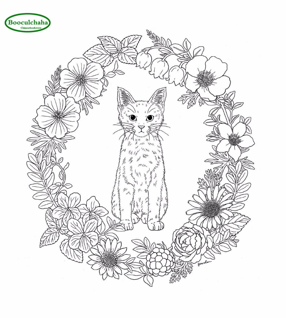 Garden Coloring Book Flower Bird Anti Stress Books Adults 96 Pages In From Office School Supplies On Aliexpress