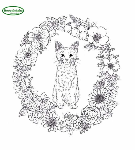 Online Shop Garden Coloring Book flower bird anti-stress coloring ...