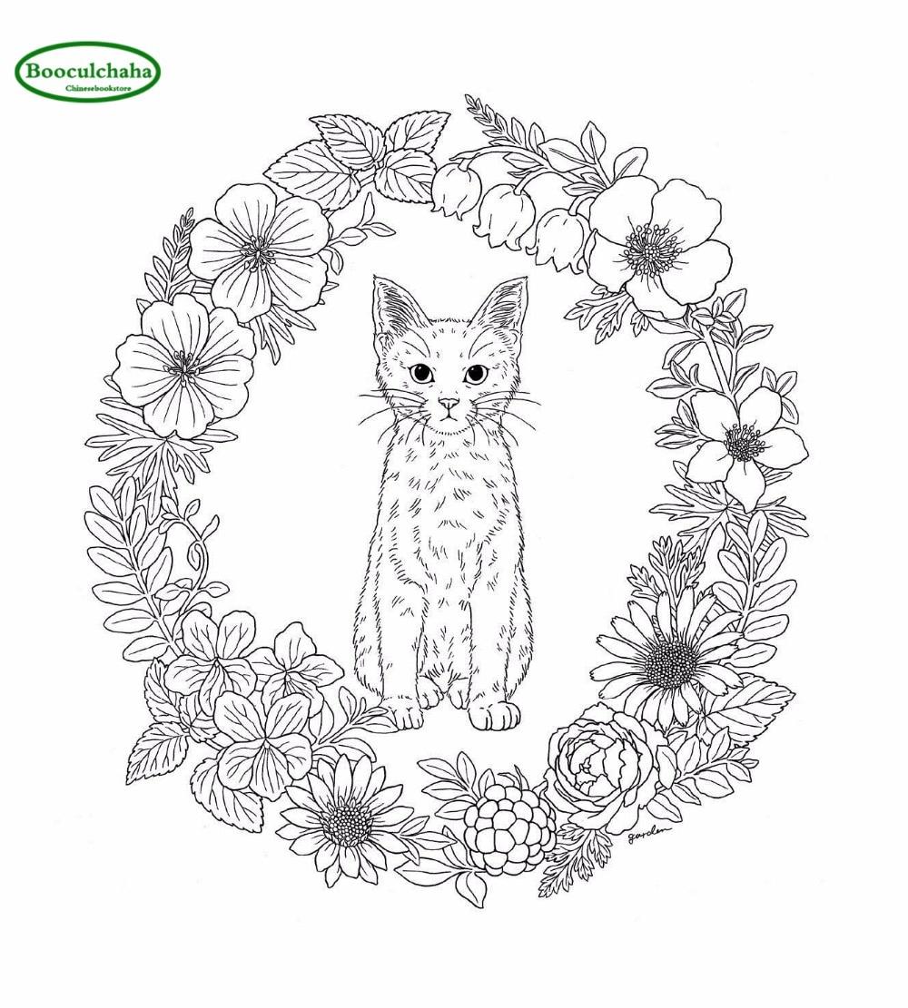 Taman bunga burung anti stres mewarnai Buku Mewarnai buku dewasa 96 halaman di Buku dari Kantor & Perlengkapan Sekolah AliExpress