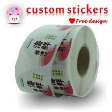 custom stickers / logo plastic PVC Vinyl paper transparent clear adhesive round hologram stationery sticker labels printing