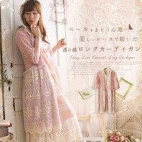 Nhật bản Mori Cô Gái Ngọt Ngào Cardigan Phụ Nữ Ren Hoa Thêu Dài Kem Chống Nắng Loose Nửa Tay Xù Cardigan Áo Cánh A108