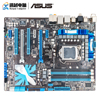 P7P55D E Pro Original New Desktop Motherboard Intel P55 LGA 1156 I3 I5 I7 DDR3 16G