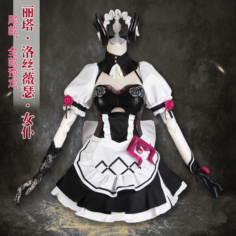 Honkai Impact 3 Rita Rossweisse cosplay costume Valkyria black rose maid dress female