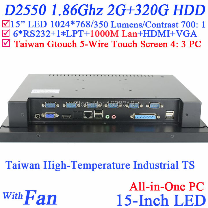 Touchscreen All in One PCs with high temperature 5 wire Gtouch industrial embedded 15 inch 4
