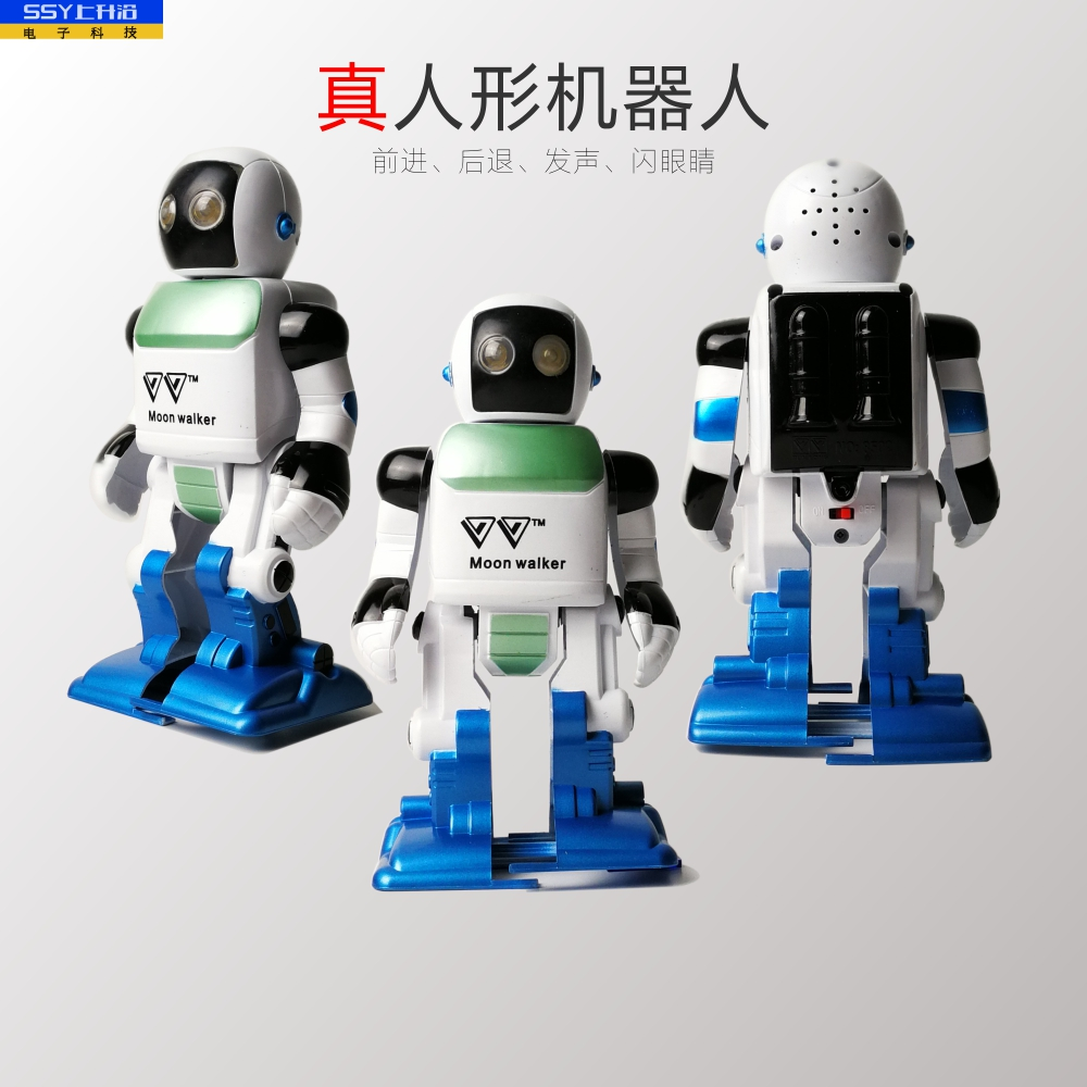 Free walking robot education training kit NE555 suite of electronic production production examples of parts formal vocational education and training