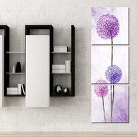 벽 사진 보라색 공장 아트 캔버스 인쇄 현대 홈 거실 입구 장식 프레임이없는 3