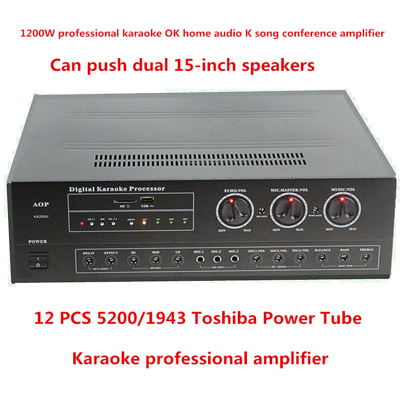 KA200U 2.0-channel stereo 1200W 5200/1943 power tube professional karaoke OK home audio k-song conference amplifier felyby karaoke mixer tv k song k song karaoke tv karaoke multi functional analog sound console