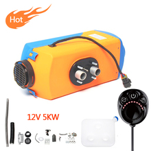 New 12V 5KW Air diesel Heater Kit+New convenient knob For Cars Trucks Motor-homes Boats Bus Van