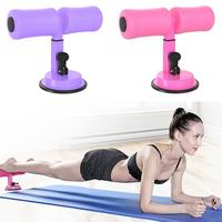 New Self Suction Sit Up Bars Abdominal Core Workout Strength Training Sit up Assist Bar Stand Fitness Equipment Home Gym#1013