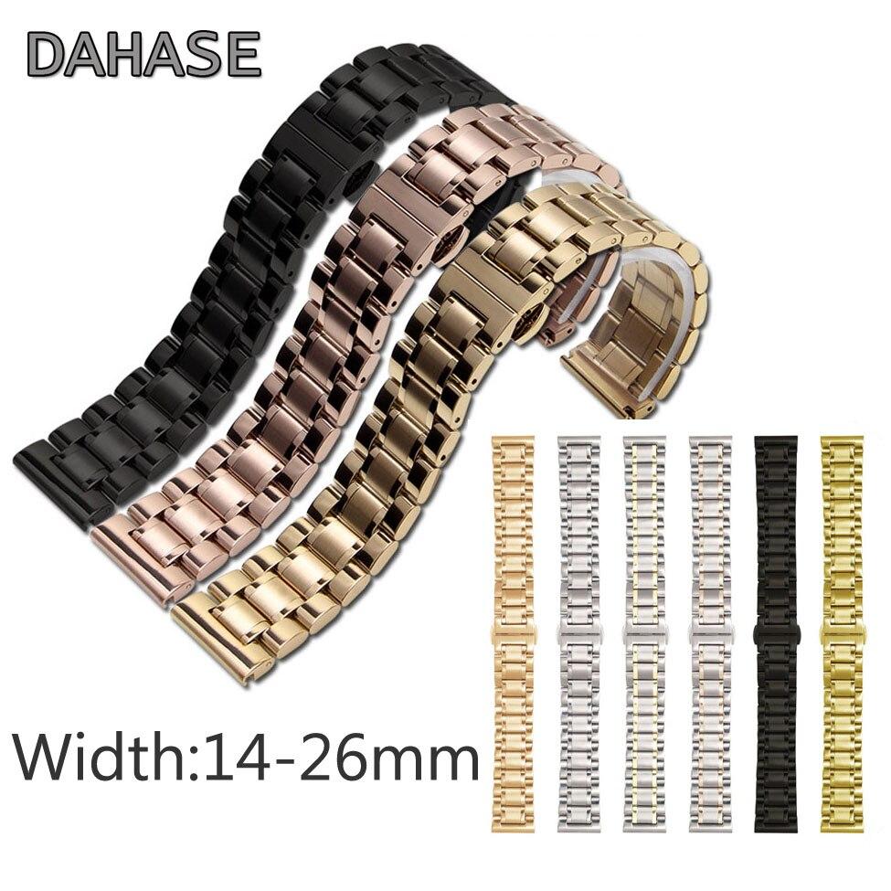 14 16 17 18 19 20mm 21 22mm 23 24 26mm 5 contas de substituição aço inoxidável relógio banda metal correias pulseira