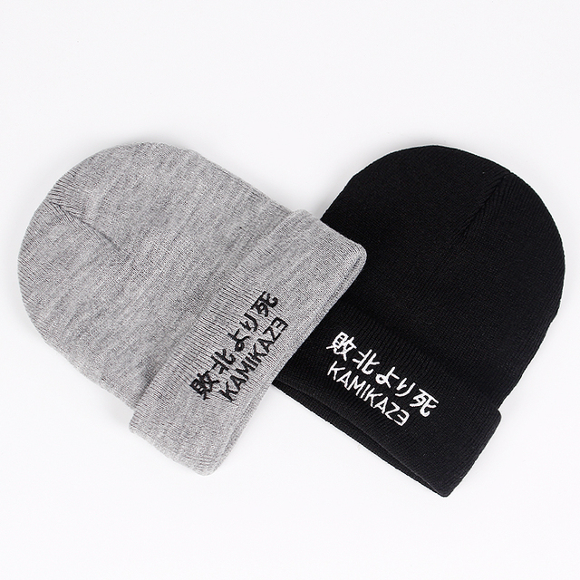 b6305509 Kamikaze Knitted Hat Eminem Album Elastic Hats Elastic Brand KAMIKAZE  Embroidery Beanie Winter Warm Skullies & Beanies Ski Cap